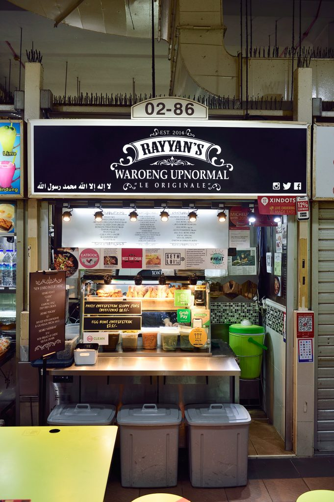 , Hipster hawker foods are real! Come to Amoy.