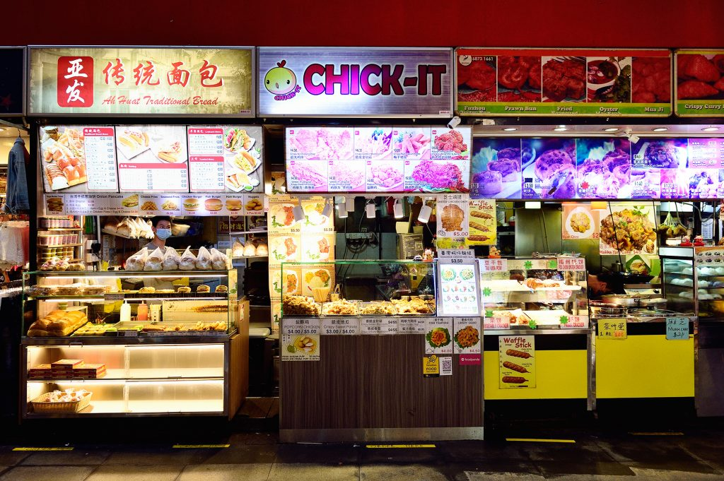 , Step inside Singapore's largest street market