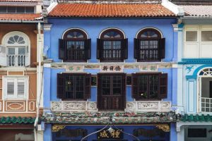 , Learn a little bit more about our Peranakan friends