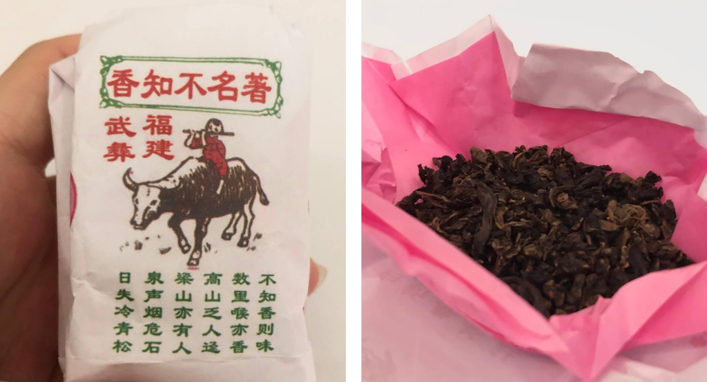 , Time to Swap your Bubble Tea for Chinese Tea!